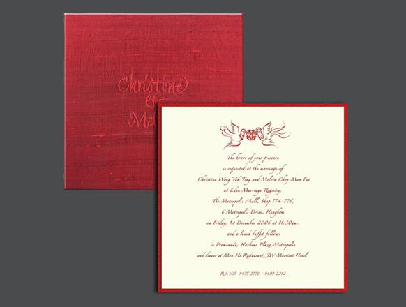 Invitation Envelope was amazing invitation layout